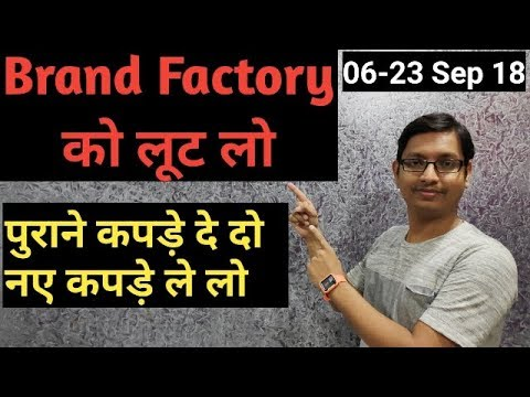 Brand Factory Unbranded to Branded Festival 2018 (सबकुछ जानि
