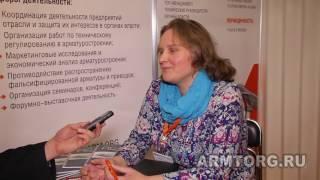 Журнал «Арматуростроение». Интервью с Натальей Горюшкиной, и.о. главного редактора
