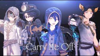 【identity v/第五人格/MMD】Carry Me Off