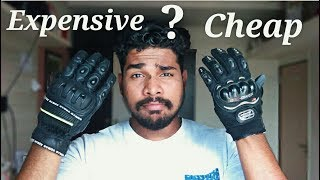 When To Buy Cheap/Expensive Gloves | Hindi
