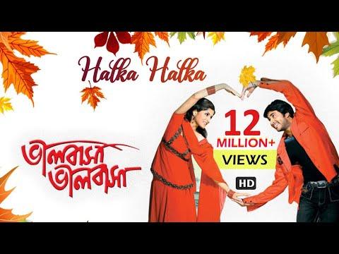 Halka Halka II BHALOBASA BHALOBASA | Love Song | Latest Bengali Song | Eskay Movies
