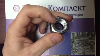 видео рым-гайка м42