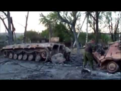 Уничтоженная военная техника ВСУ в Луганске. ЛНР