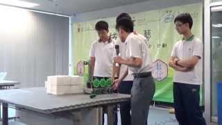 「科技顯六藝」創意比賽2015 數藝二等獎 東華三院李嘉誠中