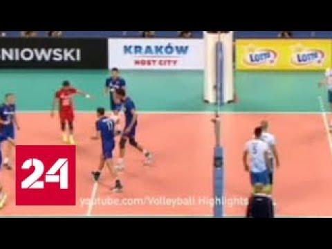 Волейбол. Россияне разгромили словенцев