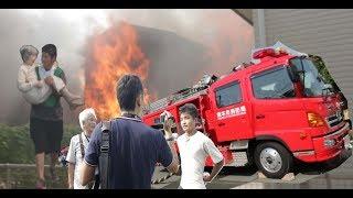 火事からおばあちゃん救出!!-その後3件延焼-熊本県熊本市東区若葉町