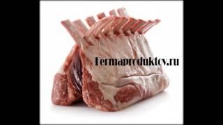 купить мясо баранины оптом(, 2016-02-29T17:02:57.000Z)