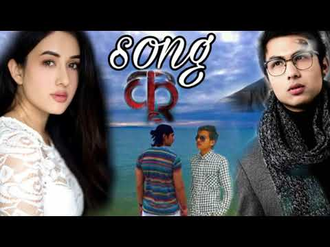 Anmol kc   kri new nepali movie songs