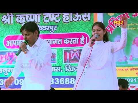 लगे हरनंदी का भात भरण नन्दलाल   Suresh Gola   Priyanka Choudhary   latest Haryanvi Ragni 2017   NDJ
