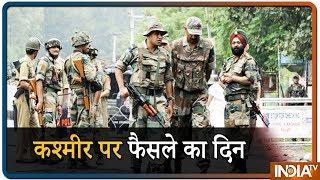 Jammu Kashmir: श्रीनगर के बाद जम्मू में भी 144 लागू, सड़कों पर कंटीली तारें लगाई गई
