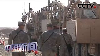 [中国新闻] 伊朗向美军驻伊拉克基地发射导弹 | CCTV中文国际