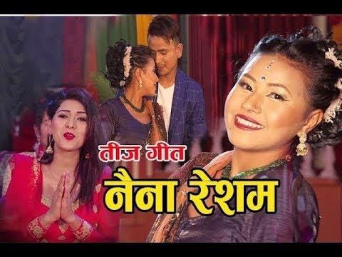 New Teej Song 2075/2018 || Naina Resham BY Samjhana Bhandari & Dinesh Kc Ft Aarushi Magar