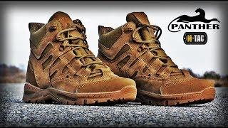 Тактические ботинки PANTHER М-ТАС/Tactical boots
