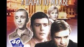 Дом Кино РФ ВГИК Дедо Вайгерт Голливуд