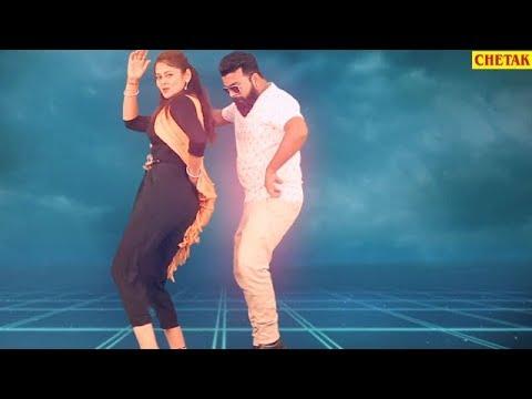 Laxman Singh Rawat का धमाकेदार सांग - Byai Dj Ko Base Bdha De - Rajasthani  New Song 2018 - HD