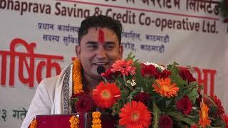 धुर्मुसको हँसाउने मन्तब्य, गगन थापा चुपचाप | Dhurmus Best Comedy Speech in front of Gagan Thapa