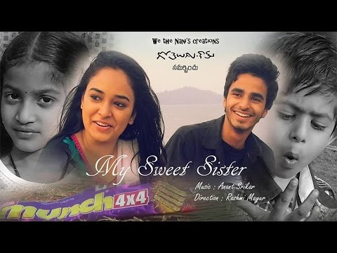 My Sweet Sister A Short Film On Brother And Sister Youtube