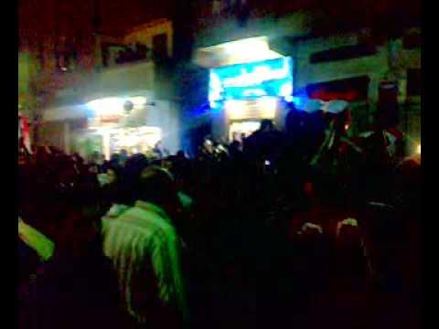 احتفالات البصراط - خاص بموقع حسام بلبول