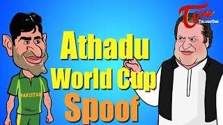 Athadu World Cup Spoof | India vs Pakistan Comedy Spoof