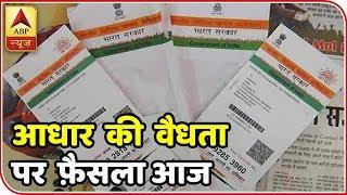 Namaste Bharat: SC to pronounce verdict on validity of Aadhaar scheme today