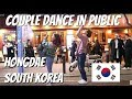 K-POP COUPLE DANCE IN PUBLIC CHALLENGE, KOREA | JAYPARK, KARD, MOMOLAND