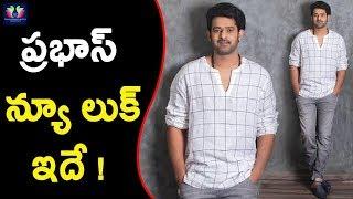 Prabhas New Look Goes Viral || Saaho Movie || Telugu Full Screen