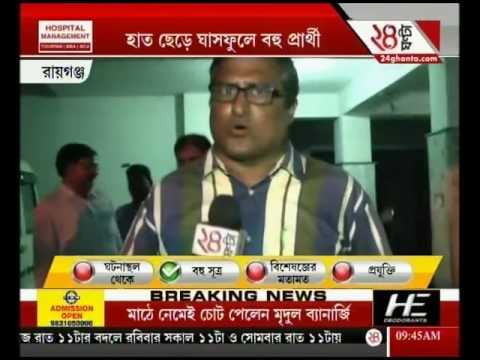 Raiganj: Congress leaders opting to join TMC ahead of civic polls