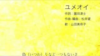 作曲・編曲家の松井望です。 作詞家のおのりくさん(園田凌士さん)が20...