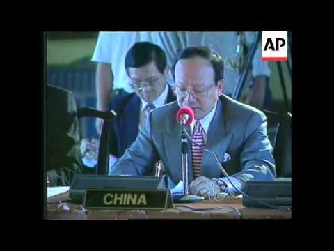 HONDURAS: TAIWANESE FOREIGN MINISTER JOHN H CHANG VISIT