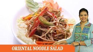 Oriental Noodle Salad - Mrs Vahchef
