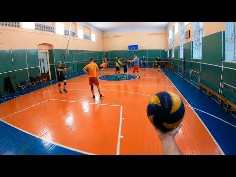 Волейбол от первого лица. Волейбольные тренировки, нападающий удар, подача. Volleyball first person.
