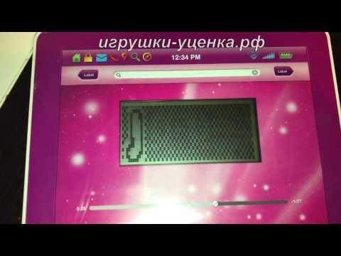 Компьютер 7243 Планшет, обучающий, русско-английский, на батарейках, в коробке