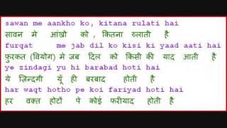 Jaane kyon log mohabbat kiya karte hain जाने क्यों लोग मोहब्बत किया करते हैं