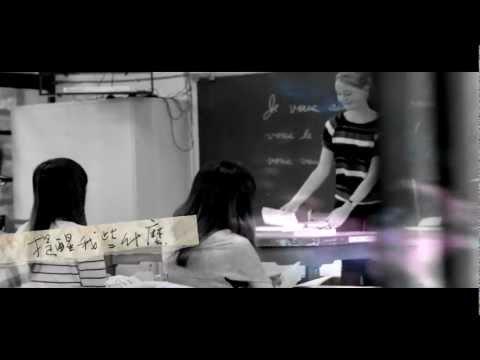 蔡健雅 Tanya Chua 【說到愛�p HD 官方版MV完整放映