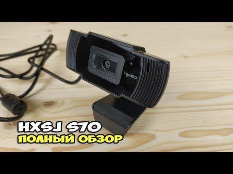 HXSJ S70 - обзор веб камеры для стримов