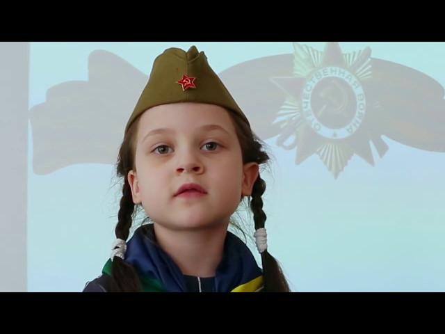 Изображение предпросмотра прочтения – МарианаДанелия читает произведение «Мальчик из села Поповка» С.Я.Маршака