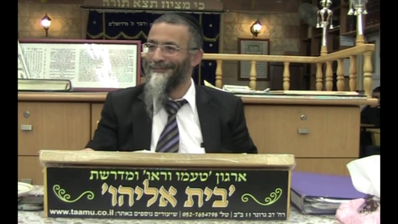 הרב מיכאל לסרי - פורים - שיעור ברמה גבוהה על מגילת אסתר וחג פורים חלק ב חובה לצפות!