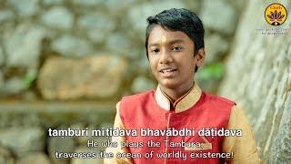Tamburi Meetidava - Raghuram Manikandan - Vande Guru Paramparaam