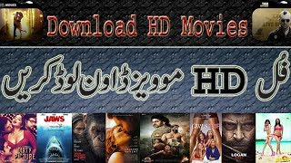 How to download Latest 3D 720P 1080P Movies in HINDI | URDU