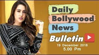 Latest Hindi Entertainment News From Bollywood | Sara Ali Khan | 19 December 2018 | 5:00 PM