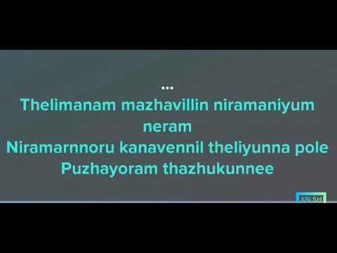 Malare Ninne   Premam   Song Lyrics   Nivin Pauly   Sai Pallavi #Lsarc