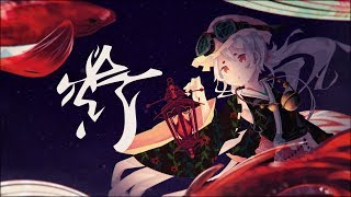 Riparia Records - 灯-AKASHI- Crossfade