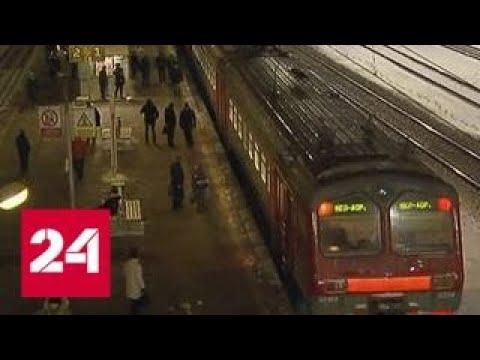 Из электрички Москва - Петушки эвакуировали тысячу человек - Россия 24