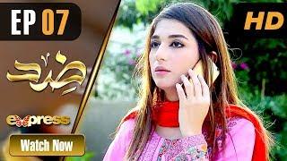 Pakistani Drama | Zid - Episode 7 | Express TV Dramas | Arfaa Faryal, Muneeb Butt