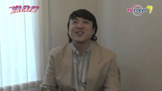 ムロツヨシさん(山賀ヒロユキ役)のインタビュー動画です。 【毎週金曜深...