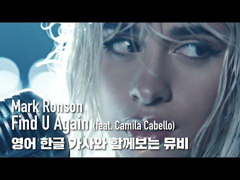 Find U Again Camila Cabello Music Video