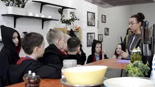 Квест для детей