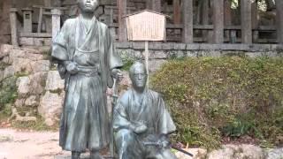 京都の観光情報→ http://www.freedoor.cyberwst.com/ 京都霊山護国神社...