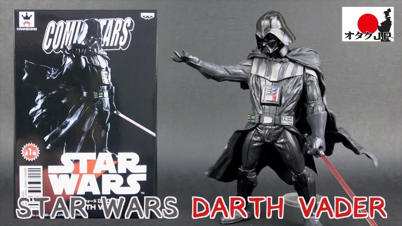 *Star Wars COMICSTARS DARTH VADER all one