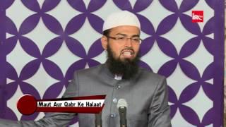 Jis Chiz Ko Hum Bohat Easy Lete Hai Wohi Cheez Hume Qabar Me Bhari Padhne Wali Hai By Adv. Faiz Syed